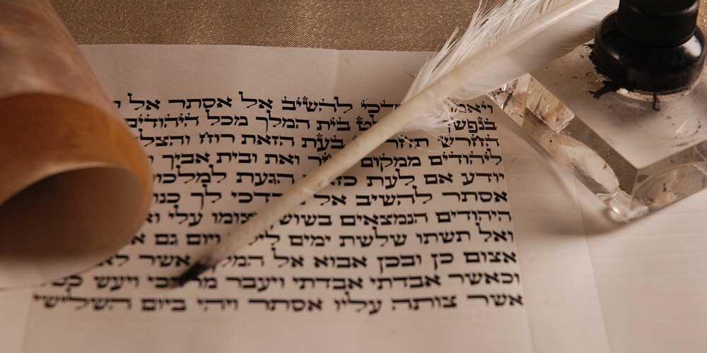 Hebreeuwse tekst op boekrol